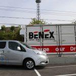 Baterias de veículos elétricos da Nissan fornecerão energia para fábrica no Japão.