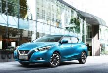 Novo Nissan Lannia é voltado para jovens chineses entre 20 e 30