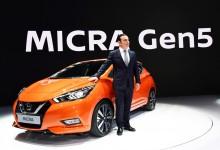 Nissan leva sua linha de produtos a um novo nível para entregar