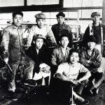 Oficina da Suzuki Loom Manufacturing Co.