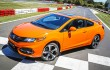 Honda Civic Si 2015 - 1